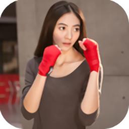 防身术教学视频app