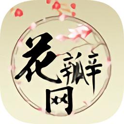 花瓣网官方版