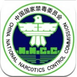 中国禁毒网官方版