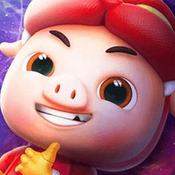 猪猪侠之未来英雄游戏