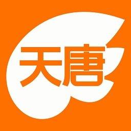天唐漫画app