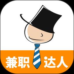 兼��_人app