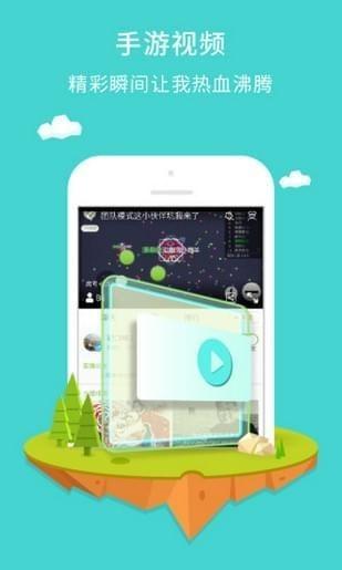 牛刀手游app