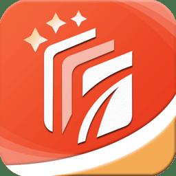 天津市基础教育公共资源平台 电脑版