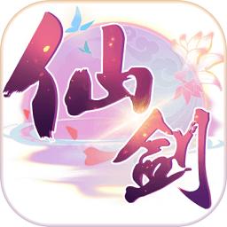 仙剑奇侠传六界情缘游戏 v7.6.5 安卓版