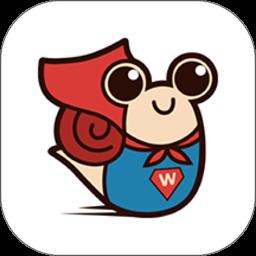 蜗蜗生活平台 v1.5.1 安卓版