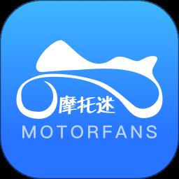 摩托迷网论坛app v1.1.7 安卓版