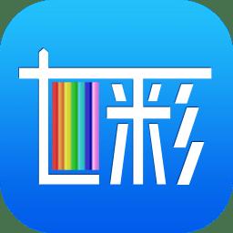 七彩来显最新免费版 v4.8.5.0 安卓版