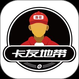 卡友地带软件 v2.9.14 安卓版