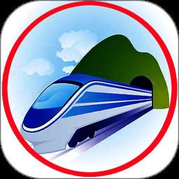 全国火车票实时查手机版