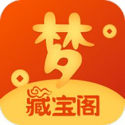 �艋梦饔尾���w手�C版