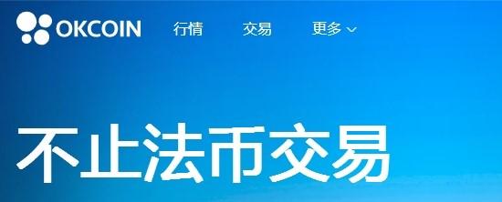 okex中文版 v1.8.13官方版 图0