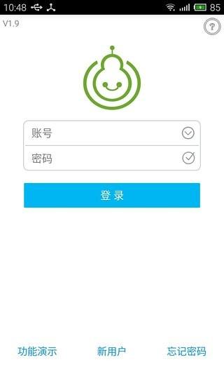 葫芦娃手表电话app v2.21 安卓版 图2