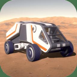 火星生存游戏