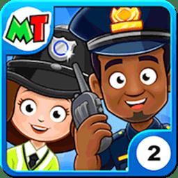 我的小�警察局最新版