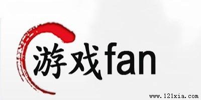 游��fan