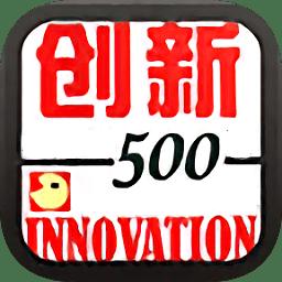 逻辑思维训练500题免费版