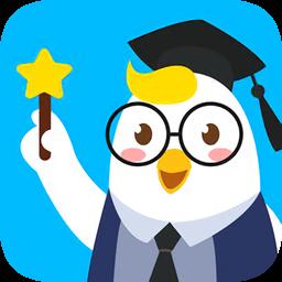畅言晓学学生端app