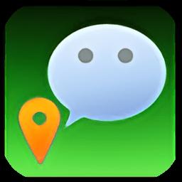伪装微信地理位置app