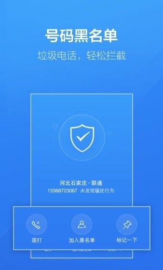 百度手机助手苹果版 v4.9.15 iphone版 图1