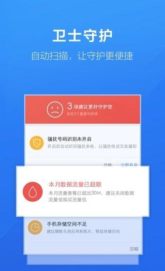 百度手机助手苹果版 v4.9.15 iphone版 图2