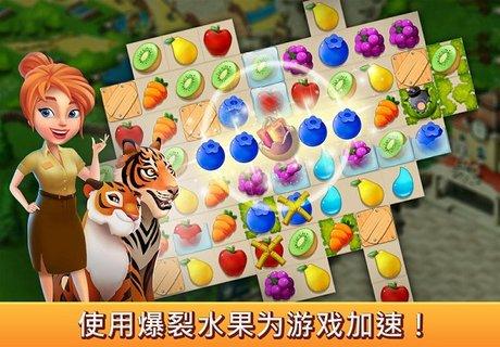梦幻动物园游戏 v1.3.7 安卓版 图0
