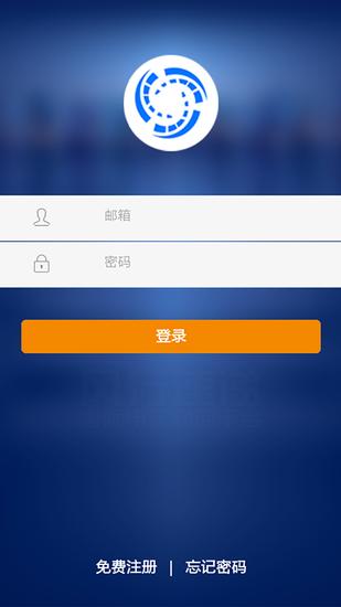 风行速递快递单号查询app v1.0.5 安卓版 图0