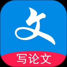 ���文神器app