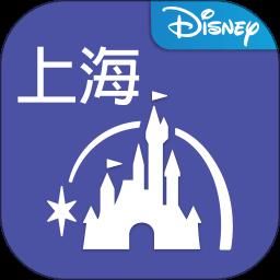 上海迪士尼度假区官方app
