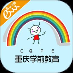 重庆学前教育手机版