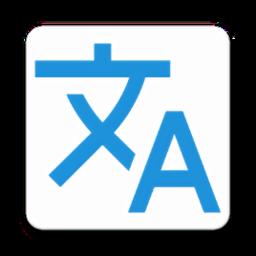 英语学习app