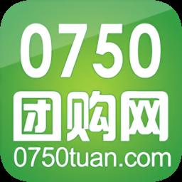 0750团购手机版