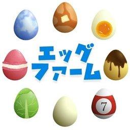 鸡蛋农场中文版