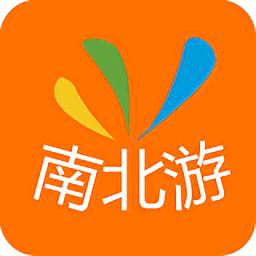 南北游app