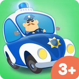 小警察局官方版
