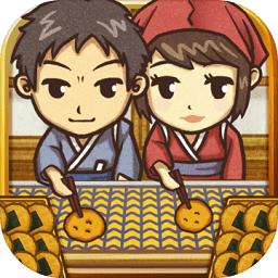 昭和茶屋物语汉化版