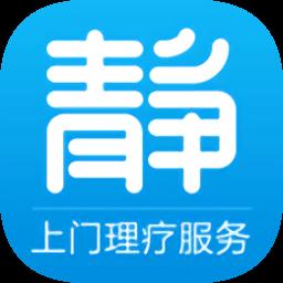 �o�浯��app
