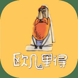 �W�桌锏�app