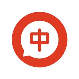 全球中文学习平台国际版