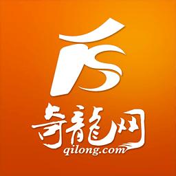 奇龙网官方版