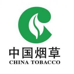 中国烟草供应商手机版