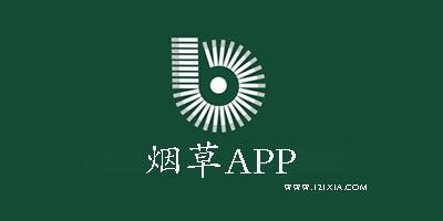 烟草app