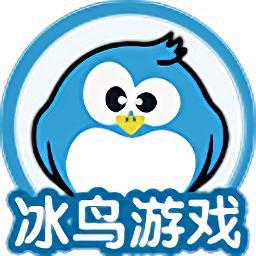 冰�B游�蚱脚_