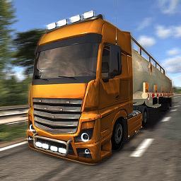 欧洲高速卡车模拟手游