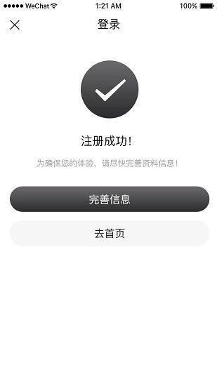 传奇今生app v1.0.040 安卓版 图0