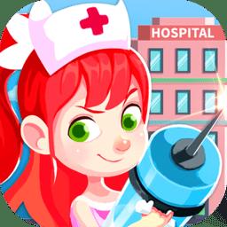 萌趣医院无限钻石破解版