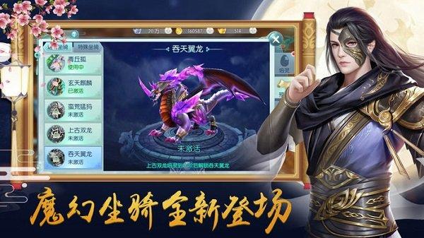 魔道祖��手游 v1.0.0 安卓�A�s版 �D1
