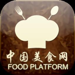 中国美食网手机版