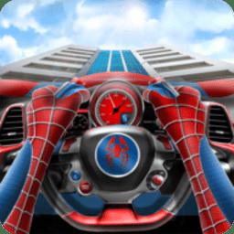 蜘蛛�b�疖�手�C版