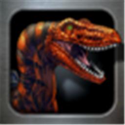 恐龙战士2中文破解版